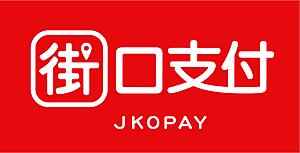 JKOPAY 街口電子支付股份有限公司 在 Meet.jobs 徵才中!