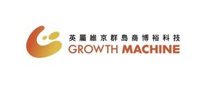 英屬維京群島商博裕科技有限公司台灣分公司 is hiring on Meet.jobs!
