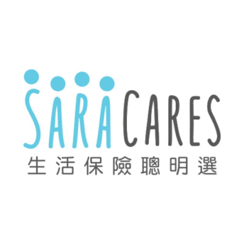 SARAcares生活保險聰明選 is hiring on Meet.jobs!